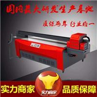 玩具uv平板打印机