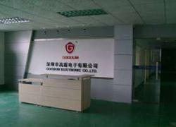 广州智能盾科技有限公司