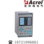 安科瑞AM5-C电容器保护测控装置 高压柜微机保护装置