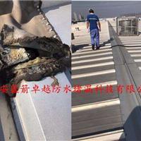 陕西工厂钢结构屋面防水补漏维修-西安蓝箭卓越防水堵漏公司