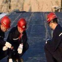 屋面防水工程-西安防水堵漏公司-西安屋面防渗水堵漏