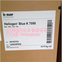 德国巴斯夫(汽巴)有机颜料酞青蓝K7090