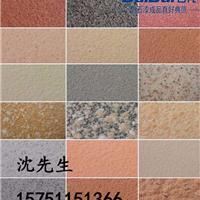 安徽真石漆百代专业真石漆供应商