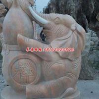 抱葫芦大象雕塑晚霞红石雕大象