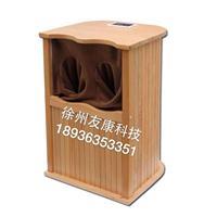 远红外足疗桶【纯铁杉木】全息能量养生桶