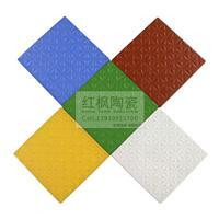 红枫陶瓷200*200广场砖花纹砖