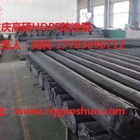 重庆高硕HDPE防渗膜 土工膜 厂家直销