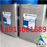 C6防水剂AG-E7800