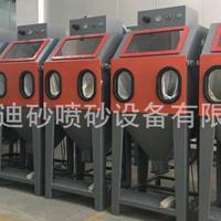 东莞长安现货供应6050手动喷砂机厂价