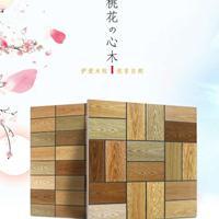 红枫陶瓷木纹砖600*600厂家直销
