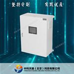PLC控制系统 北京中科天瑞配电箱设备