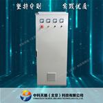丰台配电柜厂家 中科天瑞GGD配电柜 电气自动化设备