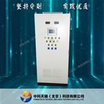 变频控制柜75kw厂家成套定制  中科天瑞北京