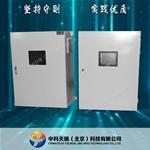 北京中科天瑞配电柜成套设备  专业安装技术
