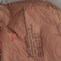塑胶橡胶皮革尼龙用原料TPU树脂5715耐磨 高韧性