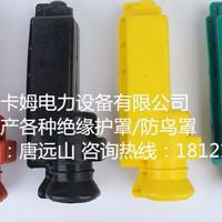 防鸟罩,绝缘护罩,变压器绝缘罩等产品厂家汇总