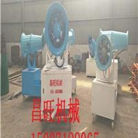 曲靖昌旺机械风送式除尘雾炮机厂家报价现货直销品牌制造