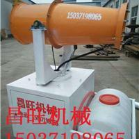 保山移动式雾炮机价格昌旺高射程雾炮机厂家直供技术精良