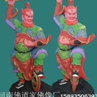 王灵官佛像王天君道教神像护法大神 河南雕塑公司