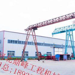 河北鼎峰工程机械有限公司