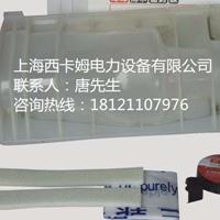 地埋防水盒|地埋灌胶接线盒|电缆灌胶接线盒(全新升级)