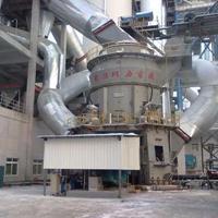 同力重机生产水泥行业设备矿渣立磨