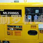 3千瓦电启动柴油发电机ML3500GS