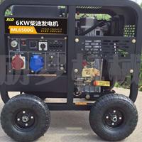 风冷6千瓦柴油发电机ML6500G