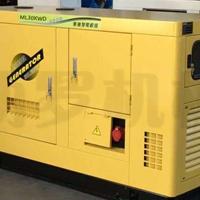 30千瓦柴油发电机价格