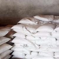专业供应水泥发泡稳泡剂 厂家提供配方
