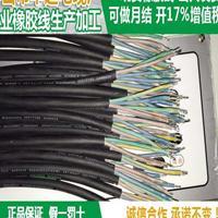 0.5橡胶线,0.5二芯橡胶线,三芯橡胶线现货