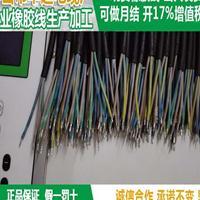 插头电源线,国标插头电源线,小家电插头电源线