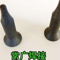常广M4KCF定位销螺母凸焊电极点焊机热卖绝缘套电极芯绝缘棒包邮
