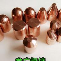 铍铜电极帽氧化铝铜电极电极帽电极头强化弥散铜电极镀锌板焊接