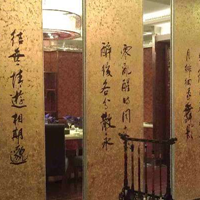 张家界活动隔断门让空间更加宽敞舒适