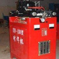 UN-150型钢筋对焊机