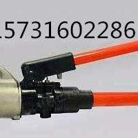 国标液压钳 导线液压钳 液压压接钳