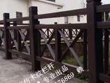 抚州广昌公园景区河道叉形仿木栏杆安装