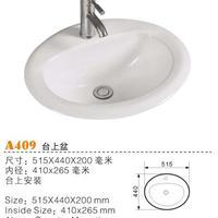 供应陶瓷盆,洗脸台上盆,内嵌式工程陶瓷盆厂家