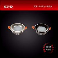 工厂批发嵌入式LED筒灯调光筒灯圆形暗装天花板筒灯