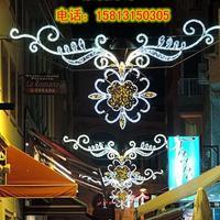 LED横街灯 led过街灯 led跨街灯 led路灯杆造型灯led造型灯节日灯