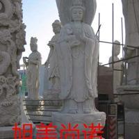 加工汉白玉石佛像 石雕观音雕像厂家