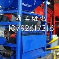 钛铁矿磁选机 磁选机生产厂家