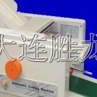 大连胜龙DS-8,DS-8/4,DS-9,DS-9/4折纸机