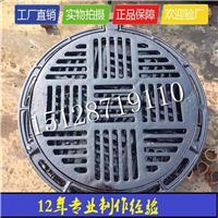 河北唐山铸铁圆篦子生产厂家、河北唐山球墨铸铁方篦子铸造