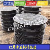 井盖 厂家生产销售规格齐全球墨铸铁井盖 DN800球墨铸铁井盖