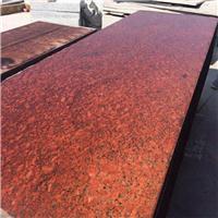 中国红|红色细花染板 毛板|规格板 荔枝面火烧面 大量供应