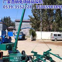 水泥砖吊砖机装车机