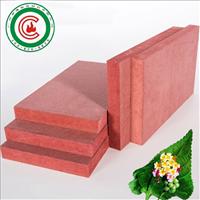 防火纤维板 阻燃密度板厂家 广东防火展示柜