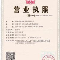 广东广州硅芯管厂家直销特大优惠